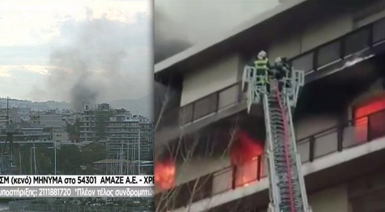Μεγάλη φωτιά σε διαμέρισμα στο Π. Φάληρο - Απεγκλωβίστηκαν τρεις γυναίκες (Video) - Κεντρική Εικόνα