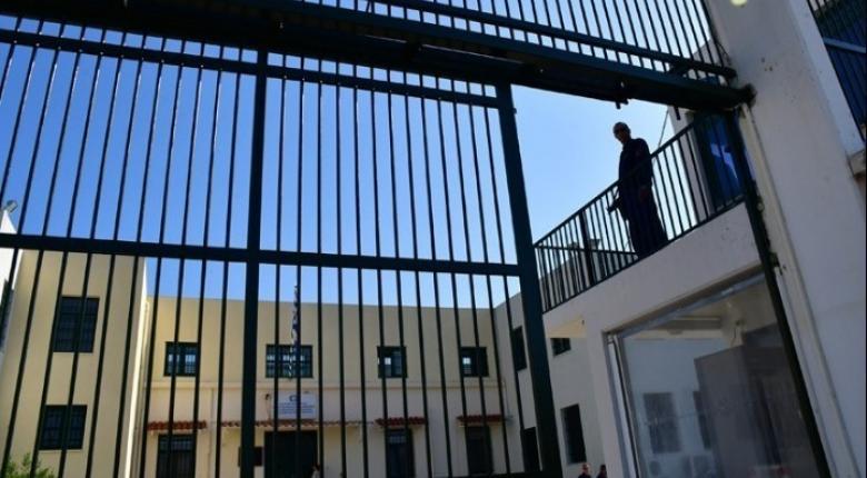 Συναγερμός στις φυλακές Κορυδαλλού μετά από τηλεφώνημα για βόμβα - Κεντρική Εικόνα