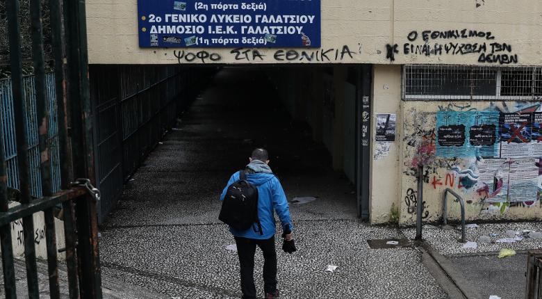 Κορωνοϊός-Γαλάτσι: «Θετικός» βρέθηκε μαθητής - Kλείνουν μέχρι και οι βρεφονηπιακοί σταθμοί - Κεντρική Εικόνα