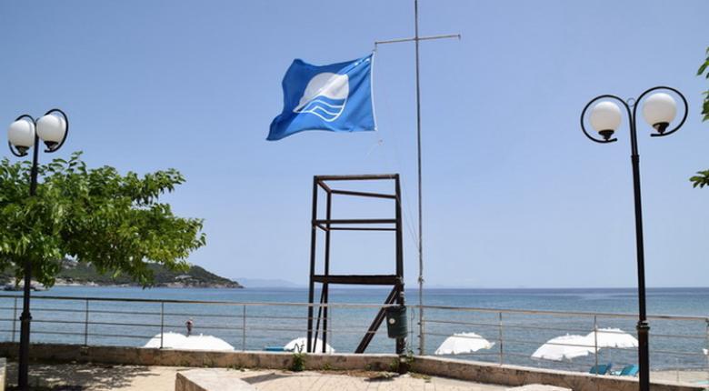 Δεκαεπτά δημοφιλείς ακτές σε 9 νομούς της χώρας έχασαν τη Γαλάζια Σημαία (λίστα)  - Κεντρική Εικόνα