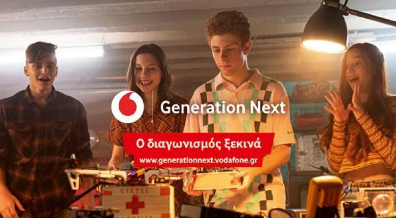 Generation Next: Πρόγραμμα ανάπτυξης δεξιοτήτων με ελεύθερη πρόσβαση για όλους από το Ίδρυμα Vodafone - Κεντρική Εικόνα