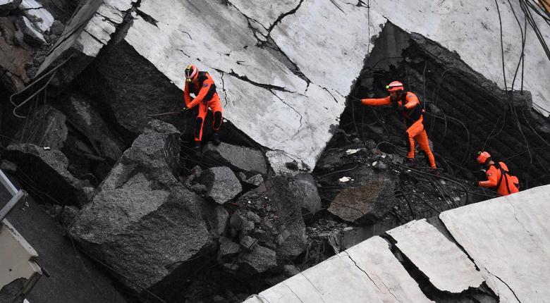 Τουλάχιστον 37 νεκροί από την κατάρρευση της γέφυρας Μοράντι στη Γένοβα - Κεντρική Εικόνα