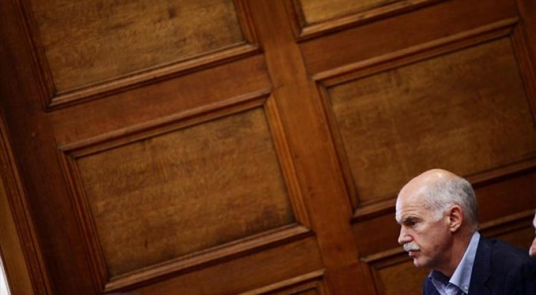 Γ. Παπανδρέου: Γελοία και φαιδρή η δίκη μου για το «λεφτά υπάρχουν» - Κεντρική Εικόνα