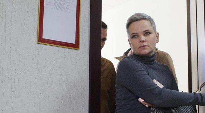 Δικαστήριο στην Ρωσία, αποφάσισε να στερήσει από γυναίκα την κηδεμονία των δύο παιδιών της - Κεντρική Εικόνα