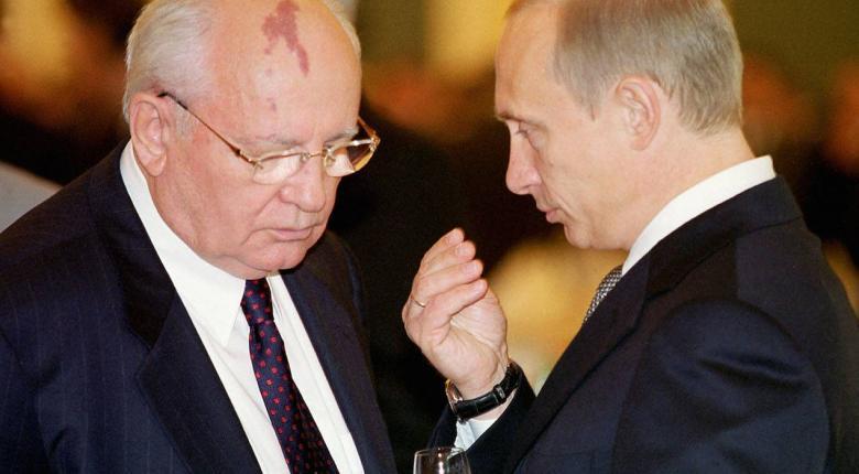 Ο Γκορμπατσόφ υποστηρίζει την απόφαση του Πούτιν να είναι πάλι υποψήφιος πρόεδρος - Κεντρική Εικόνα