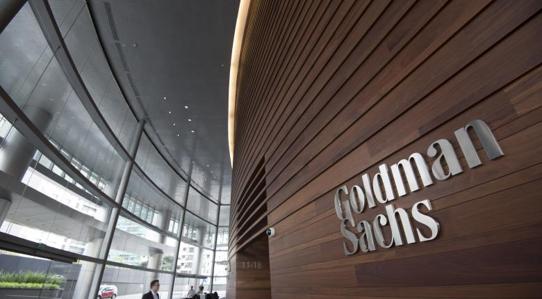 «Καμπανάκι» κινδύνου για νέο χάος στις αγορές από την Goldman Sachs - Κεντρική Εικόνα
