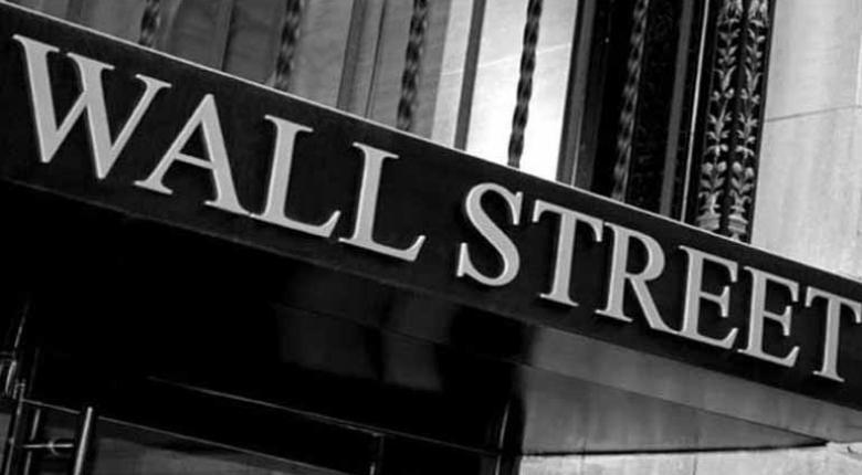 Με ήπιες πτωτικές τάσεις έκλεισε την Πέμπτη το χρηματιστήριο στη Γουόλ Στριτ - Κεντρική Εικόνα