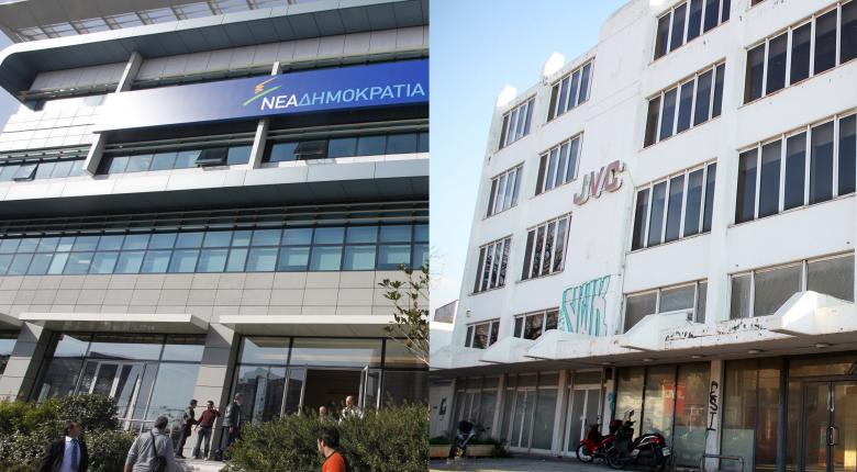 ΝΔ: Από τα σαλόνια της Συγγρού, στα... αλώνια της οδού Πειραιώς  - Κεντρική Εικόνα