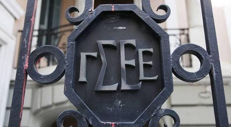 ΙΝΕ/ΓΣΕΕ: Ανθεκτική η ελληνική οικονομία στις εξωτερικές πιέσεις - Κεντρική Εικόνα