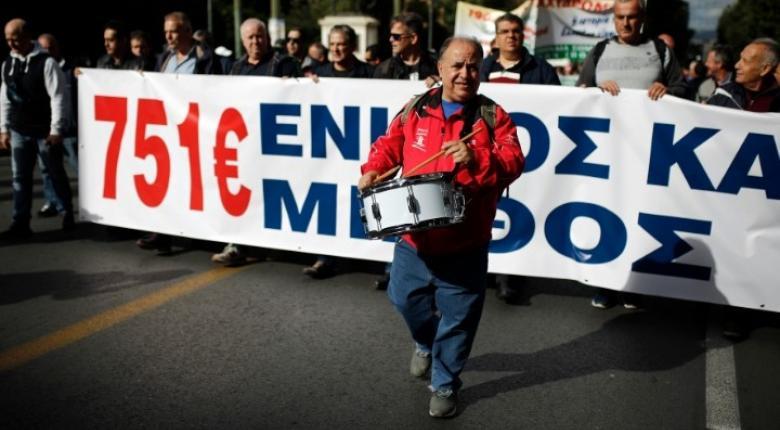Ολοκληρώθηκαν οι διαδηλώσεις στο κέντρο της Αθήνας - Κεντρική Εικόνα