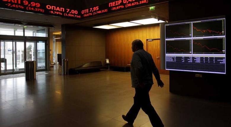 Χ.Α.: Στα χαμηλά ημέρας, με τράπεζες και τελικές δημοπρασίες - Κεντρική Εικόνα