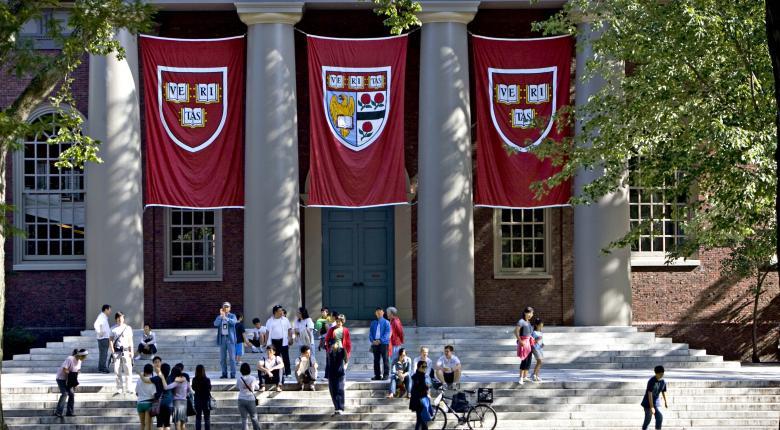 Πόσο κοστίζουν οι σπουδές στο Harvard - Κεντρική Εικόνα