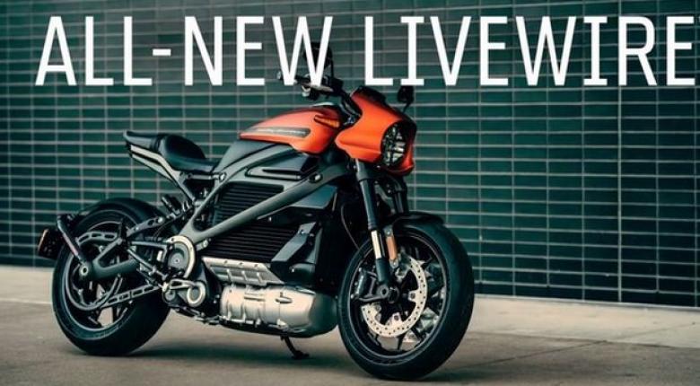 «Βυθίστηκε» η μετοχή της Harley Davidson - Αδιάφορη υποδοχή του ηλεκτρικού της μοντέλου - Κεντρική Εικόνα