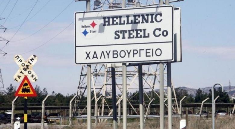 Επένδυση 100 εκατ. δολ. στην Hellenic Steel - Κεντρική Εικόνα