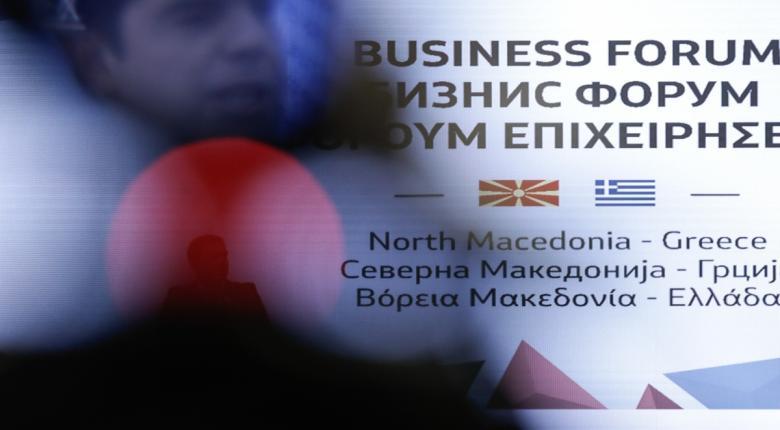 Πεδίο ανάπτυξης για τις ελληνικές επιχειρήσεις η Βόρεια Μακεδονία - Κεντρική Εικόνα