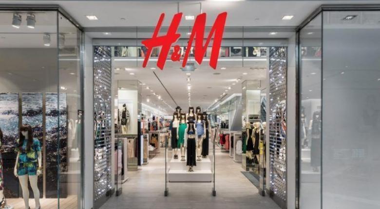 Τα H&M ετοιμάζονται να «γκρεμίσουν» τις τιμές - Κεντρική Εικόνα