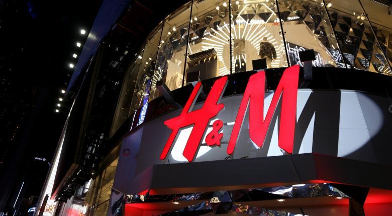 «Κολλημένος» ο τζίρος των 35 καταστημάτων H&M στην Ελλάδα - Κεντρική Εικόνα