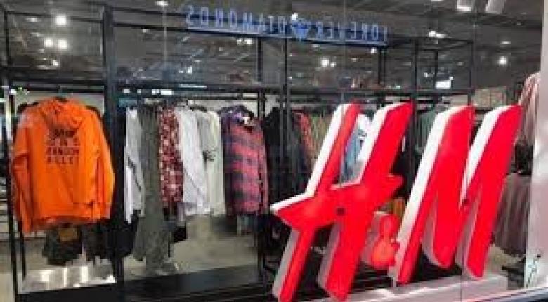 H&M: Πτώση 19% στα κέρδη το τρίτο τρίμηνο - Κεντρική Εικόνα