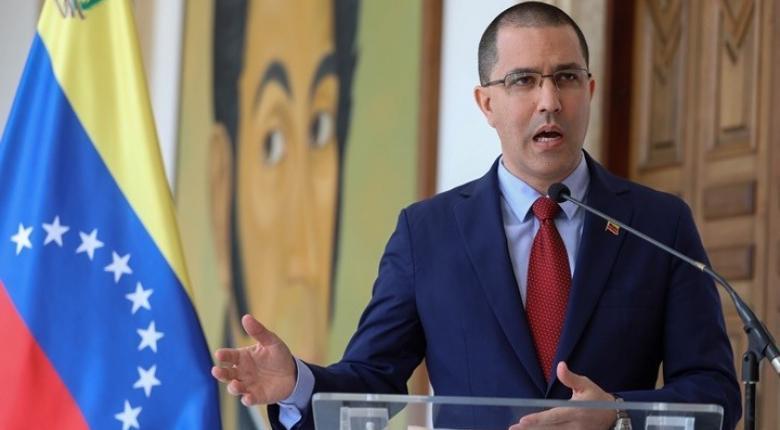 «Η απόπειρα πραξικοπήματος στη Βενεζουέλα σχεδιάστηκε στις ΗΠΑ» - Κεντρική Εικόνα