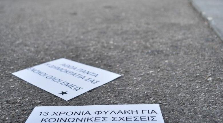 Νέα συγκέντρωση για την Ηριάννα και πορεία προς τη Βουλή - Κεντρική Εικόνα