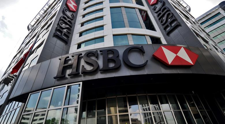 HSBC: Απροσδόκητη άνοδος 12% στα κέρδη τριμήνου - Κεντρική Εικόνα