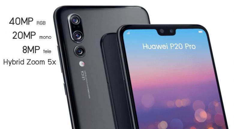 H Huawei παρουσίασε στην Ελλάδα τον κόσμο του 5G - Κεντρική Εικόνα