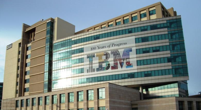IBM: Θα απολύσει περί τους 1.700 εργαζόμενους - Κεντρική Εικόνα