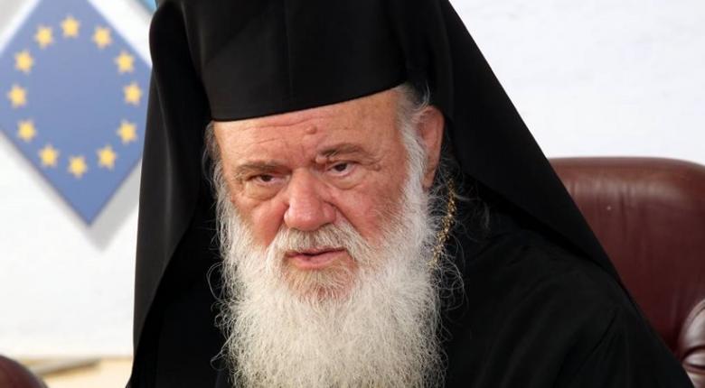 Ιερά Σύνοδος: Υπέρ της πάγιας κατοχύρωσης της μισθοδοσίας του Κλήρου και σε συνταγματικό επίπεδο ο Αρχιεπίσκοπος  - Κεντρική Εικόνα