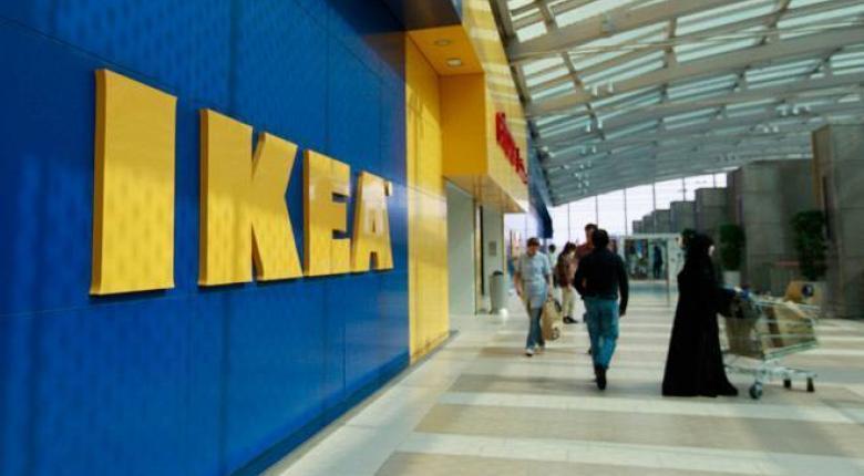 Ανάκληση προϊόντος από την IKEA - Κεντρική Εικόνα