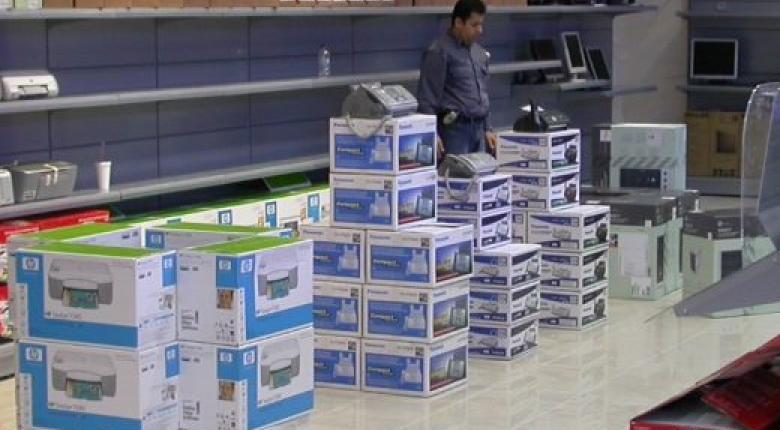 Σε μία εβδομάδα το επόμενο «ξεπούλημα» προϊόντων της Ηλεκτρονικής - Κεντρική Εικόνα