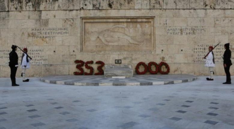 Με κόκκινο και μαύρο χρώμα θα φωτιστεί το βράδυ το ελληνικό κοινοβούλιο - Κεντρική Εικόνα