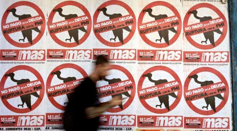 Αργεντινή: Κηρύχτηκε 19 χρόνια μετά ξανά σε κατάσταση χρεοκοπίας από S&P και Fitch - Κεντρική Εικόνα