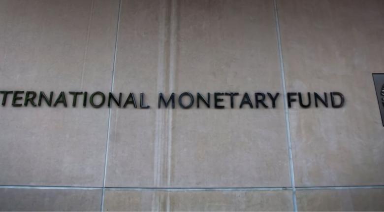 ΔΝΤ: Επιστροφή της Ελλάδας σε πρωτογενές πλεόνασμα το 2022 - Κεντρική Εικόνα