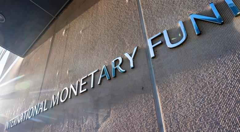 «Ψαλιδίζει» την ελληνική ανάπτυξη το ΔΝΤ - Κεντρική Εικόνα