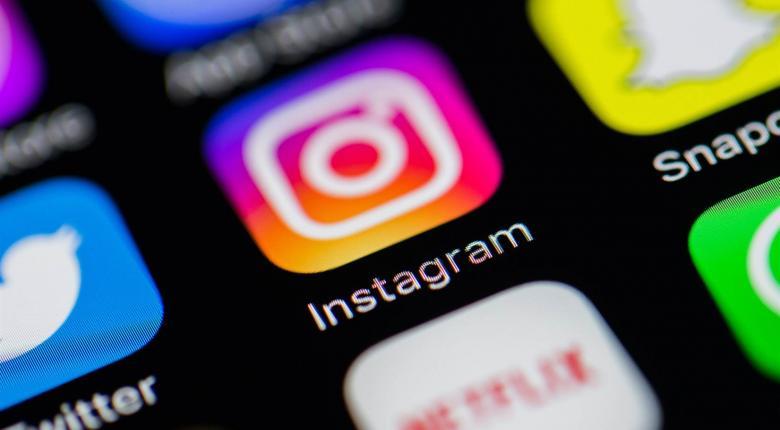 Το Instagram διαβεβαιώνει: Δεν σας κατασκοπεύουμε για να σας στέλνουμε διαφημίσεις - Κεντρική Εικόνα