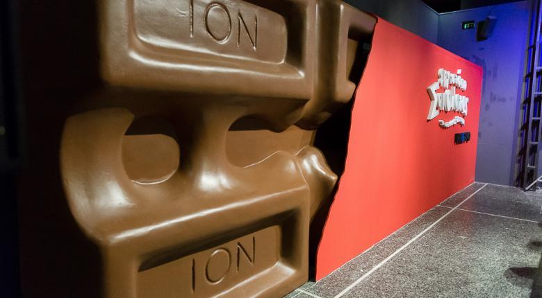 «Γλυκό» το 2015 για την ΙΟΝ - Κεντρική Εικόνα