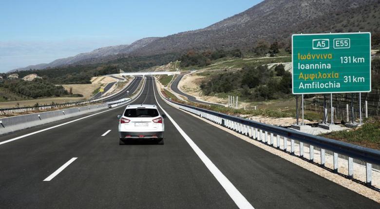 Στην επέκταση των οδικών αξόνων της Ιόνιας Οδού εντάσσεται το τμήμα Ιωάννινα - Κακαβιά - Κεντρική Εικόνα