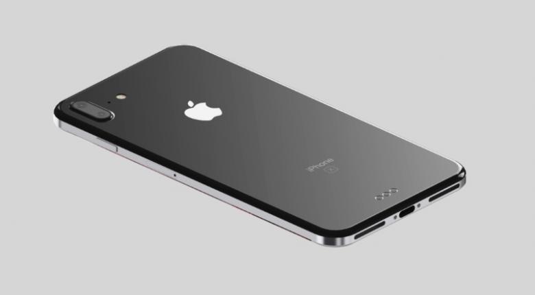 Αυτή θα είναι η τιμή του iPhone 8 στην Ελλάδα - Κεντρική Εικόνα