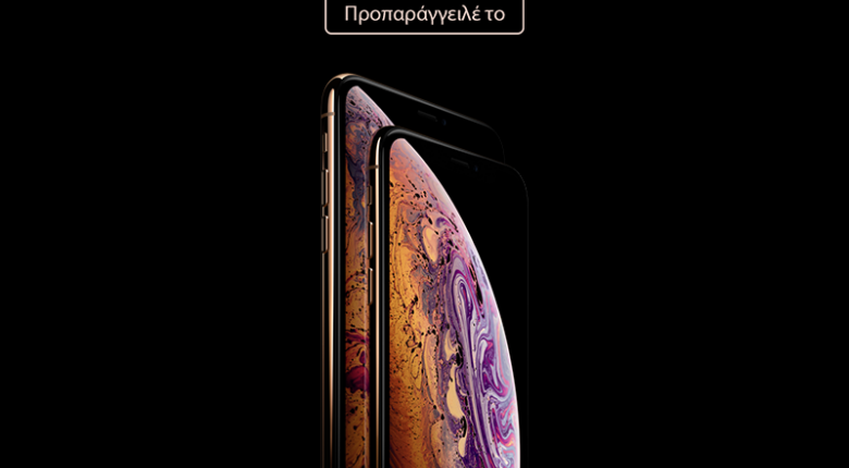 Wind: Προπαραγγελίες iPhone Xs & iPhone Xs Max - Κεντρική Εικόνα