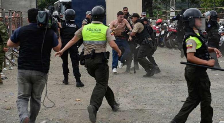 Ισημερινός: Έξι νεκροί σε ανταλλαγή πυρών μέσα σε φυλακή - Κεντρική Εικόνα