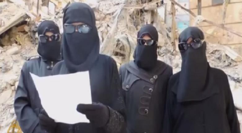 Τουρκία: Σύλληψη δύο Γαλλίδων, που θεωρούνται ύποπτες ότι έχουν διασυνδέσεις με τον ISIS - Κεντρική Εικόνα