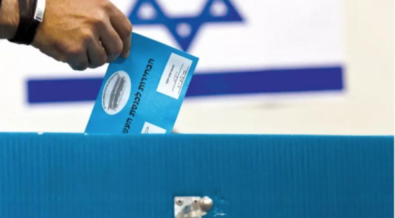 Ισραήλ: Την διεξαγωγή νέων εκλογών τον Μάρτιο ενέκρινε το κοινοβούλιο - Κεντρική Εικόνα