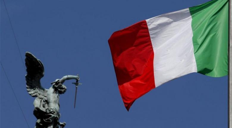 Η Ιταλία εισάγει το «βασικό εισόδημα του πολίτη» - Κεντρική Εικόνα