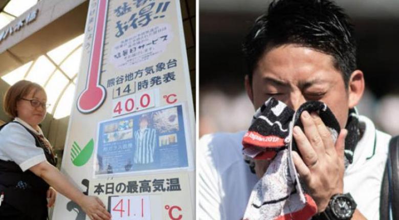 Ιαπωνία: Φονικός καύσωνας με τουλάχιστον 23 νεκρούς - Κεντρική Εικόνα
