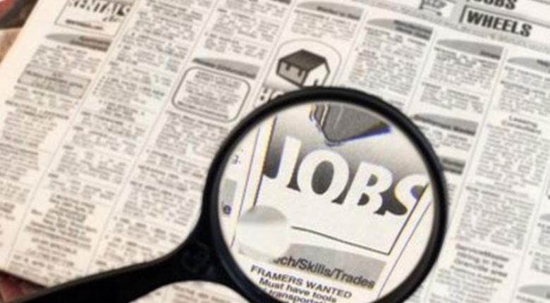 Θέσεις Εργασίας: Βασιλόπουλος, Intralot, Κωτσόβολος, ΟΠΑΠ, Πλαίσιο - Κεντρική Εικόνα