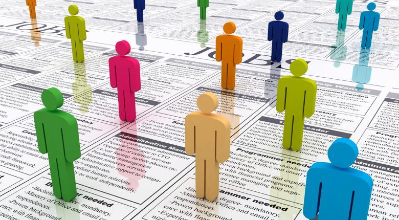 Επτά μεγάλες εταιρείες κάνουν προσλήψεις για 3 ειδικότητες (λίστα) - Κεντρική Εικόνα
