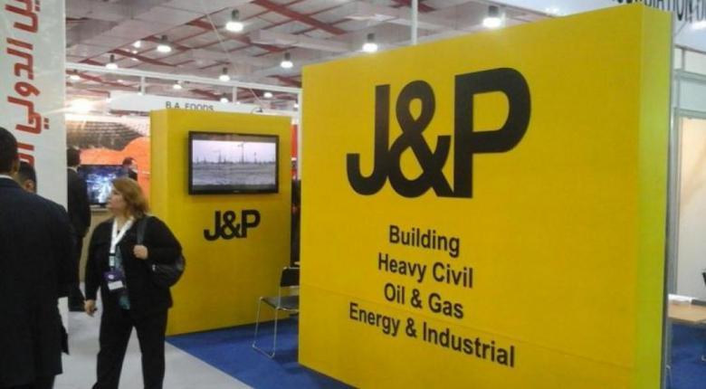 Κλυδωνίζεται η κυπριακή κατασκευαστική J&P Overseas - Κεντρική Εικόνα