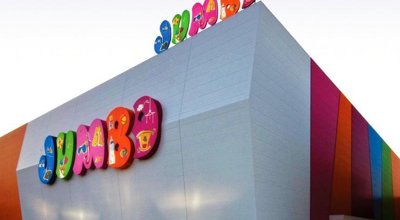 Νέα καταστήματα Jumbo: «Κατεβάζει στροφές» στην Ελλάδα, «πατάει γκάζι» στη Ρουμανία - Κεντρική Εικόνα