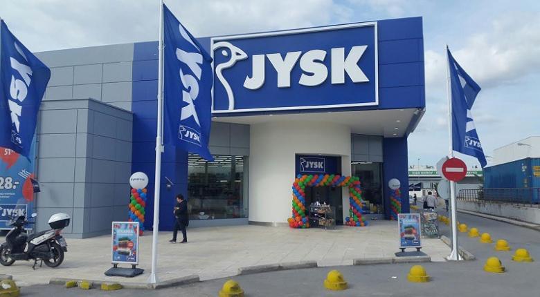 H JYSK ανακοίνωσε εκπτώσεις ως 75% στη Black Friday - Κεντρική Εικόνα