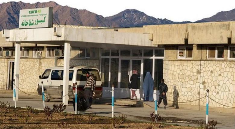 Τους 49 έφτασε ο αριθμός των νεκρών από την επίθεση στο νοσοκομείο της Καμπούλ - Κεντρική Εικόνα